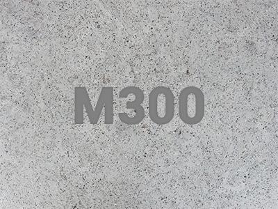 Бетон м300 бронницы раствор строительный приготовление марка